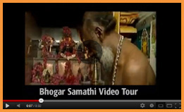 bhogar samathi video tour